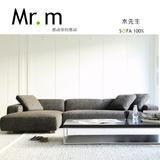 木先生 新款日式大小户型时尚简约L型棉麻可拆洗可定制组合沙发